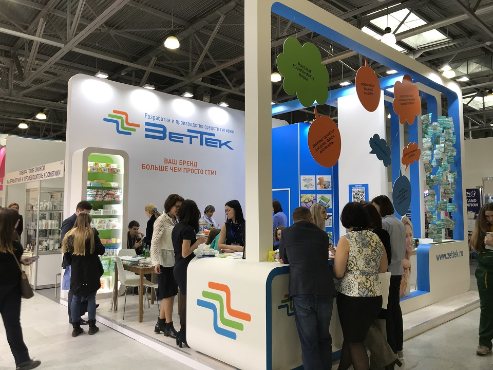 "Results of the 6th International Exhibition ""International private label show"" (IPLS)."